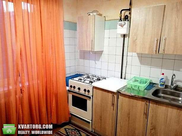 сдам 2-комнатную квартиру Днепропетровск, ул.Софьи Ковалевской - Фото 3