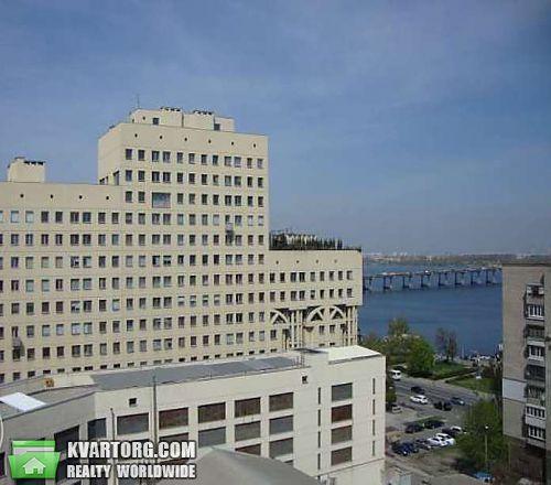 продам 3-комнатную квартиру Днепропетровск, ул.рогалева