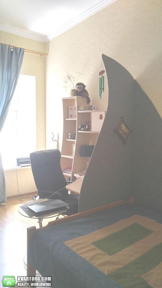 продам 1-комнатную квартиру. Херсон, ул.Суворова 8. Цена: 27000$  (ID 1824532) - Фото 1
