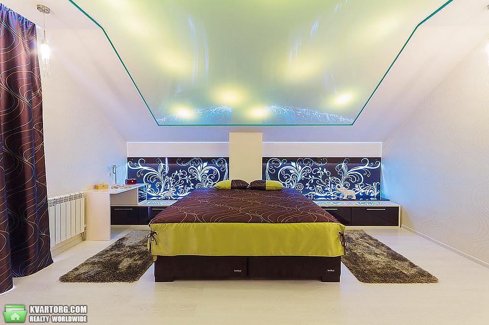 продам дом Днепропетровск, ул.Шевченко - Фото 3