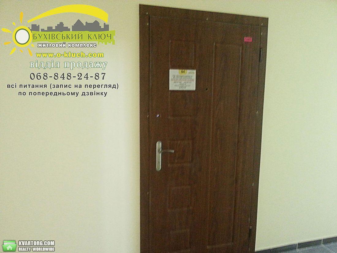 продам 3-комнатную квартиру. Киев, ул.Обуховский ключ 8. Цена: 39500$  (ID 2232007) - Фото 3