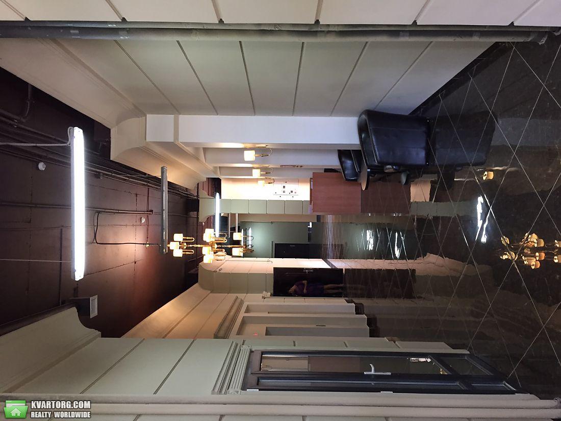 продам 1-комнатную квартиру Одесса, ул.Фонтанка, Лесной переулок 4 - Фото 3