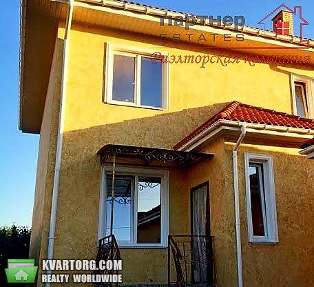 продам дом. Одесса, ул.полевая . Цена: 105000$  (ID 2392008) - Фото 1