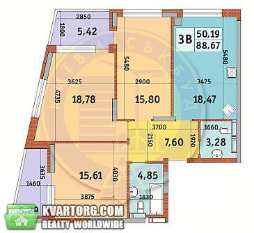 продам 3-комнатную квартиру Киев, ул. Богатырская 32 - Фото 1