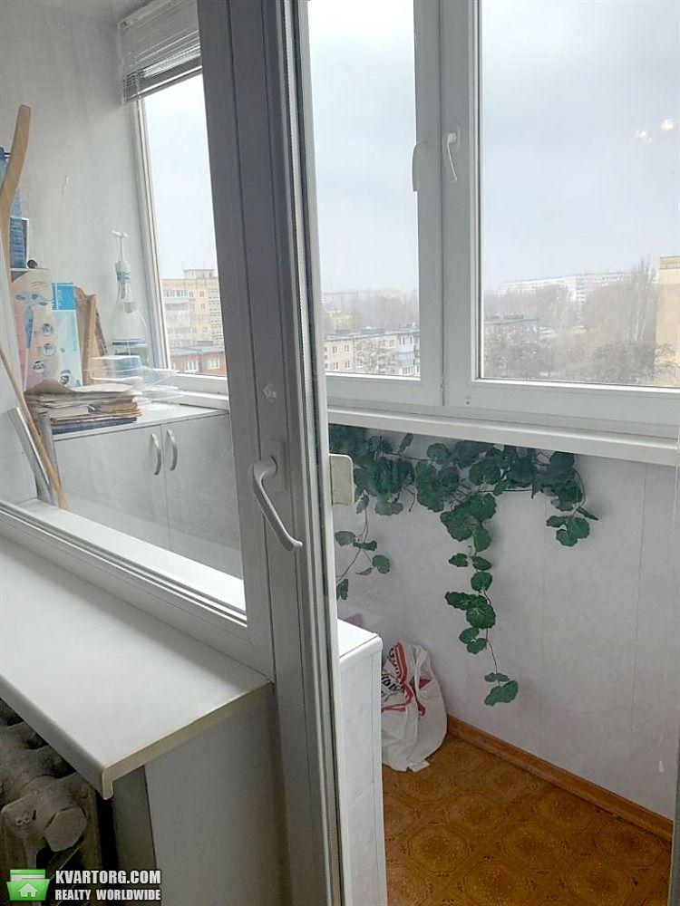 продам 3-комнатную квартиру Днепропетровск, ул.Янтарная - Фото 2