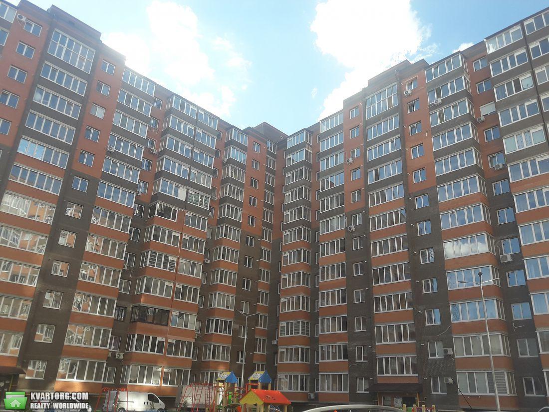 продам 1-комнатную квартиру Харьков, ул.Мирная 19 - Фото 1