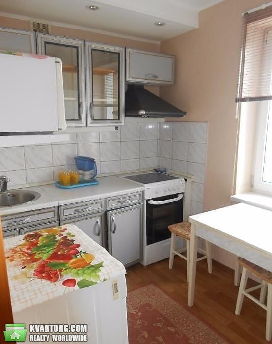продам 2-комнатную квартиру Харьков, ул.Мира 94 - Фото 2