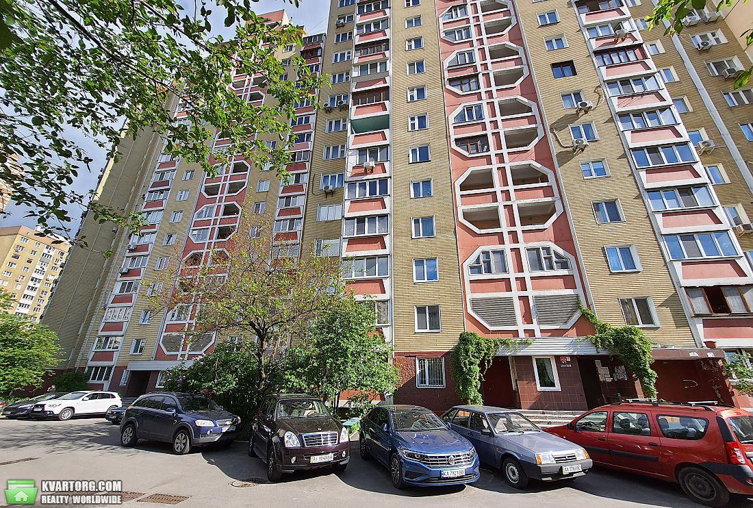 продам 3-комнатную квартиру Киев, ул. Урловская 9 - Фото 1