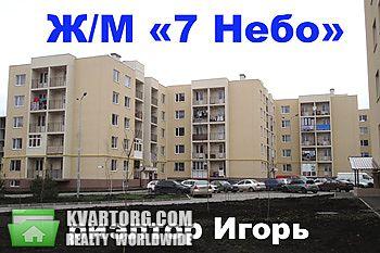 сдам 1-комнатную квартиру. Одесса, ул.Европейская . Цена: 175$  (ID 1793562) - Фото 2