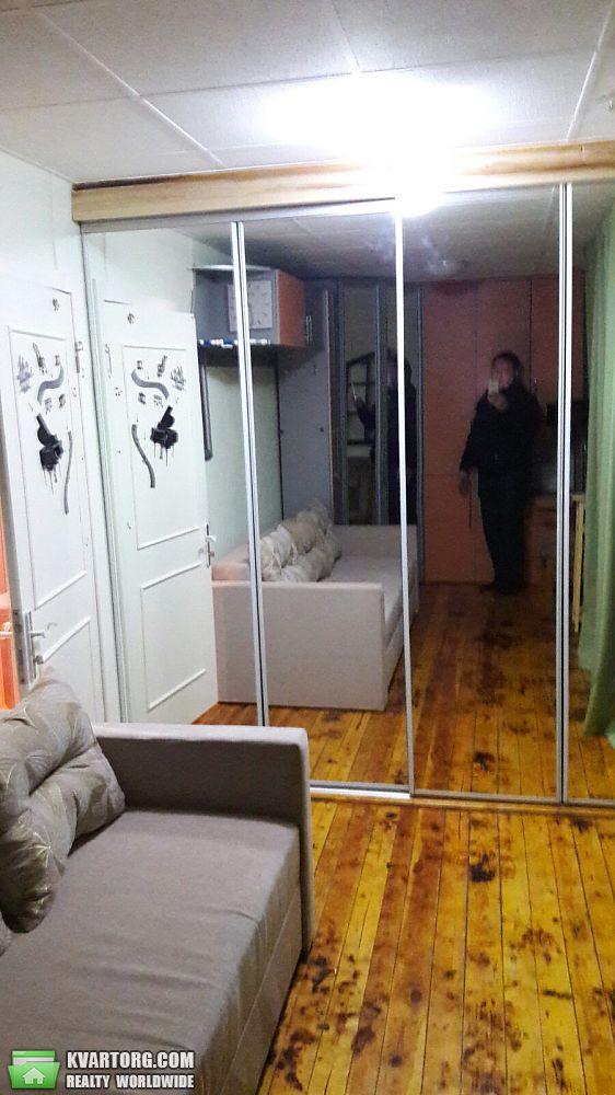 продам 1-комнатную квартиру Днепропетровск, ул. Краснопольская - Фото 1