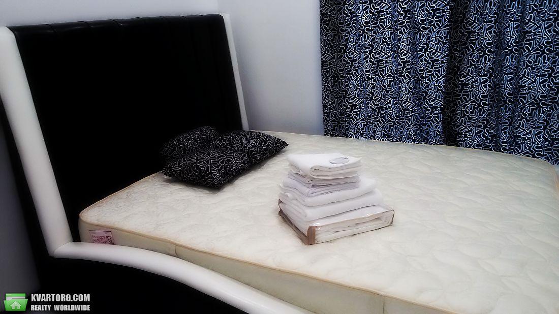 сдам 2-комнатную квартиру Днепропетровск, ул. Жуковского 16 - Фото 10