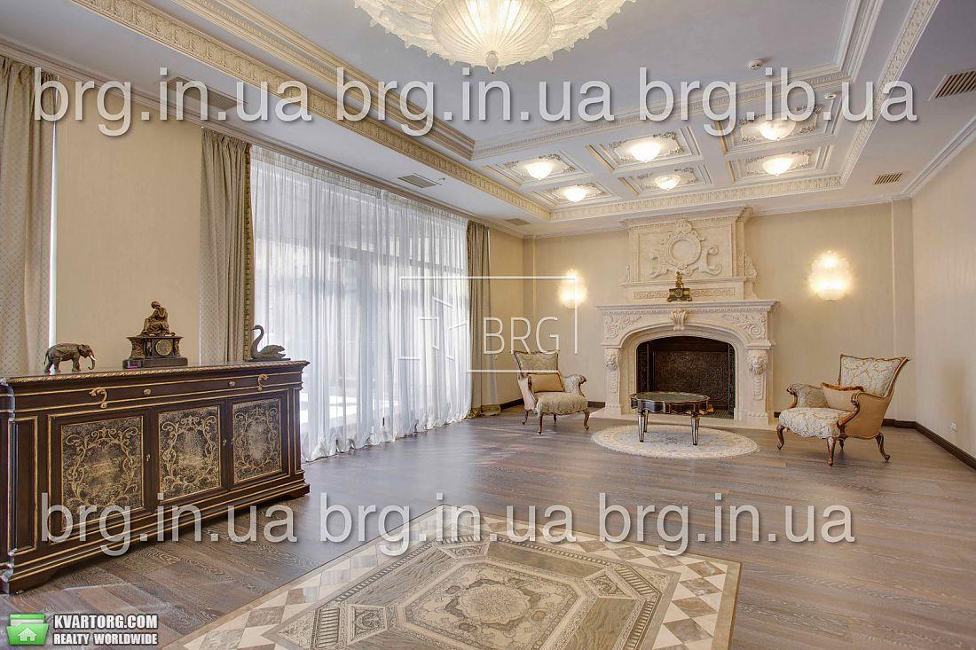 продам дом Киев, ул. Зверинецкая - Фото 3