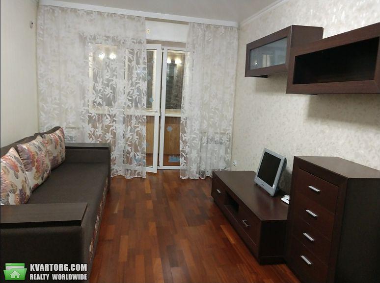 сдам 2-комнатную квартиру. Киев, ул.Панаса Мирного 4. Цена: 532$  (ID 2085350) - Фото 7