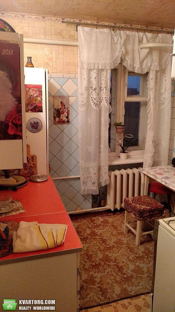 продам 2-комнатную квартиру Днепропетровск, ул.Либкнехта Карла - Фото 2