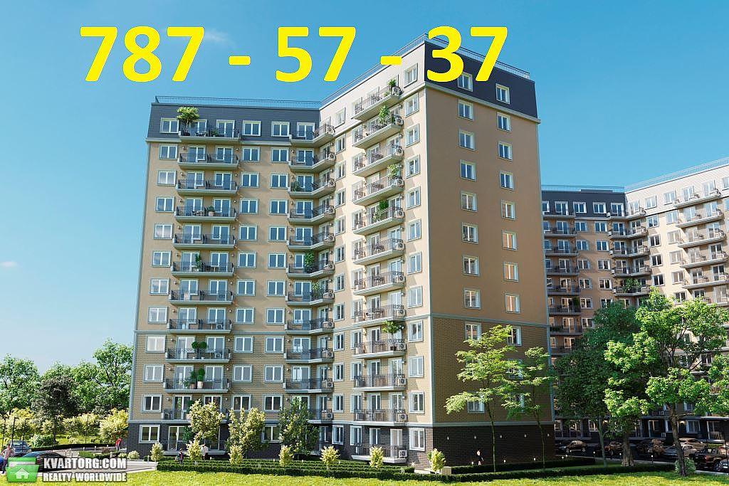 продам 2-комнатную квартиру. Одесса, ул. Королева . Цена: 32000$  (ID 2099708) - Фото 4