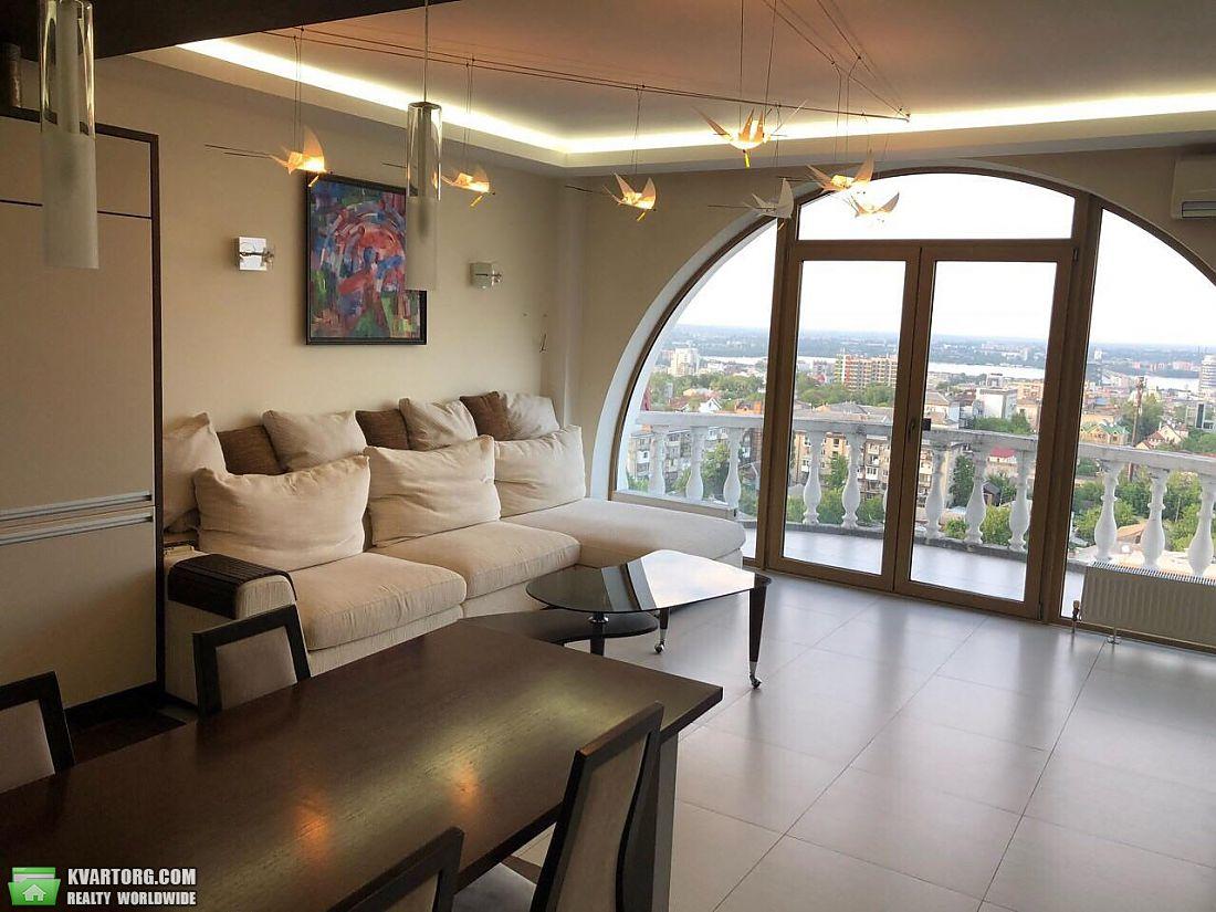 продам 3-комнатную квартиру Днепропетровск, ул.Артема - Фото 1