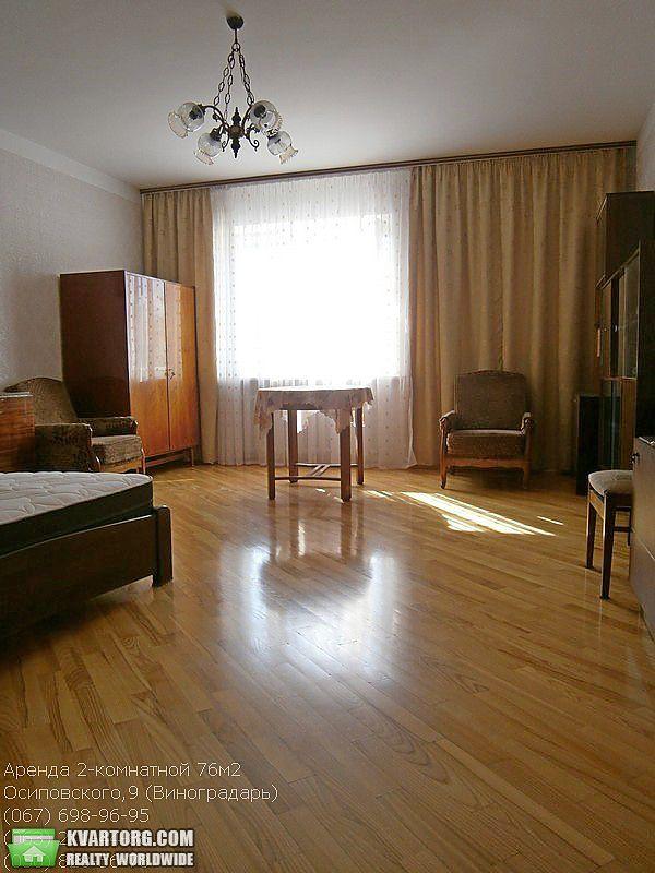 сдам 2-комнатную квартиру Киев, ул. Осиповского 9 - Фото 2
