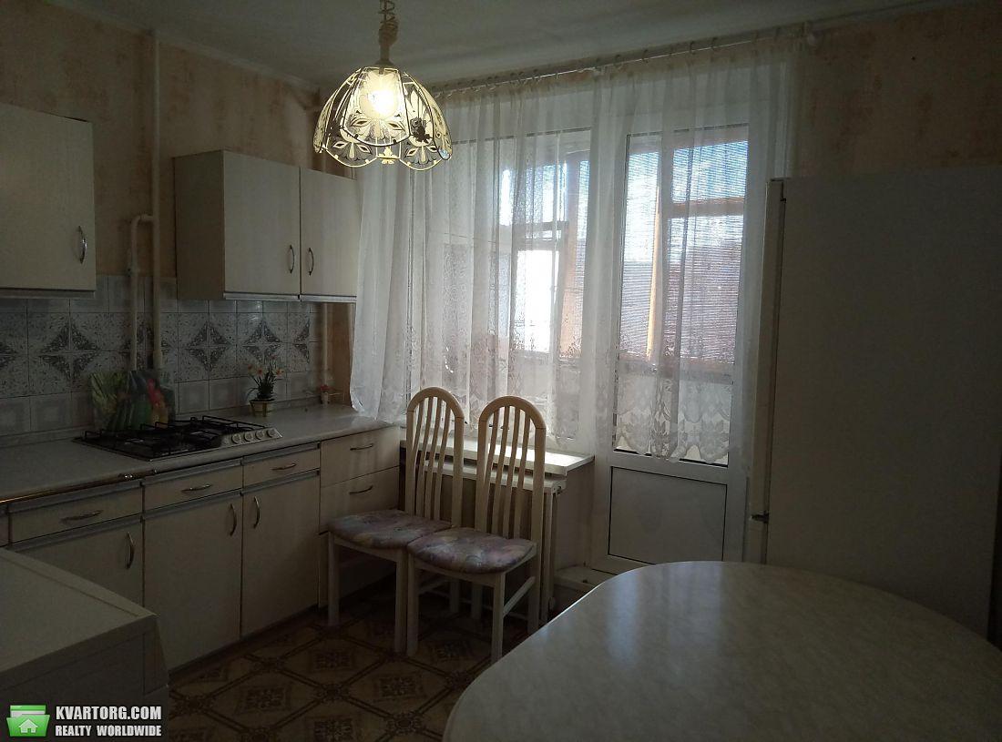 продам 1-комнатную квартиру Киев, ул. Малышко 23 - Фото 1
