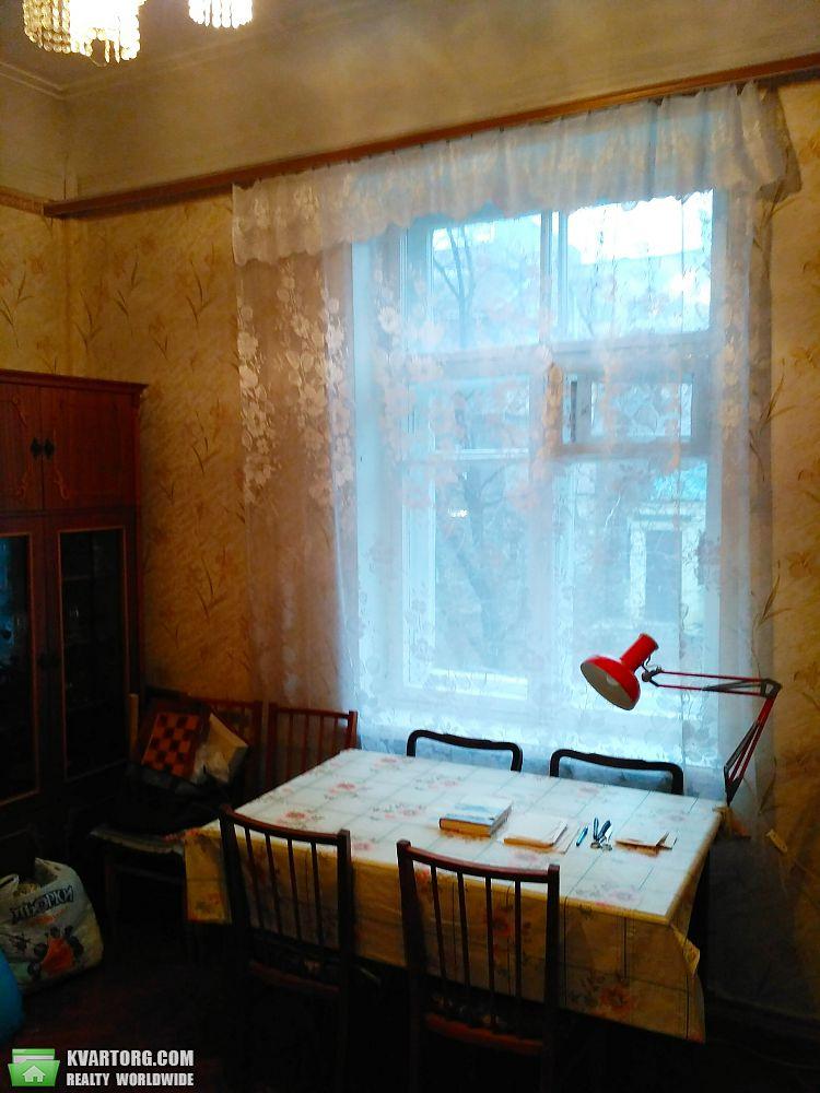 сдам 3-комнатную квартиру Днепропетровск, ул.Переулок Урицкого - Фото 2