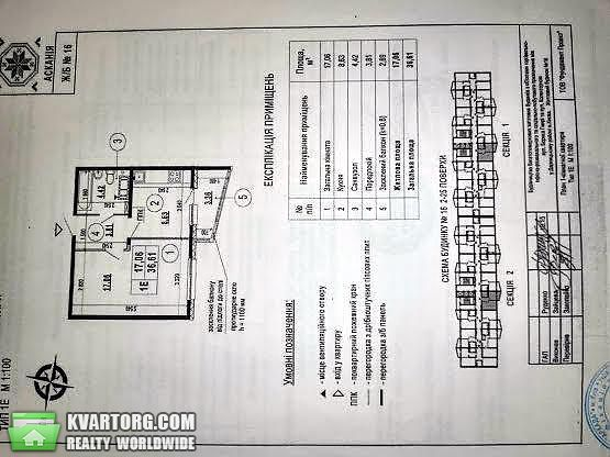 продам 1-комнатную квартиру. Киев, ул.Гмыри . Цена: 40500$  (ID 2251805) - Фото 2