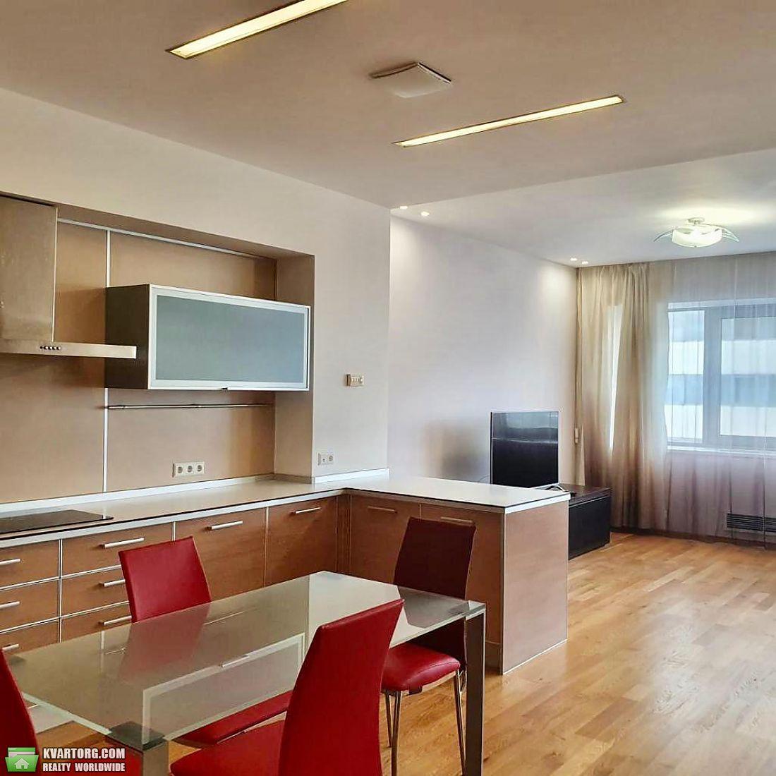 продам 4-комнатную квартиру Днепропетровск, ул.Дзержинского 35 - Фото 1