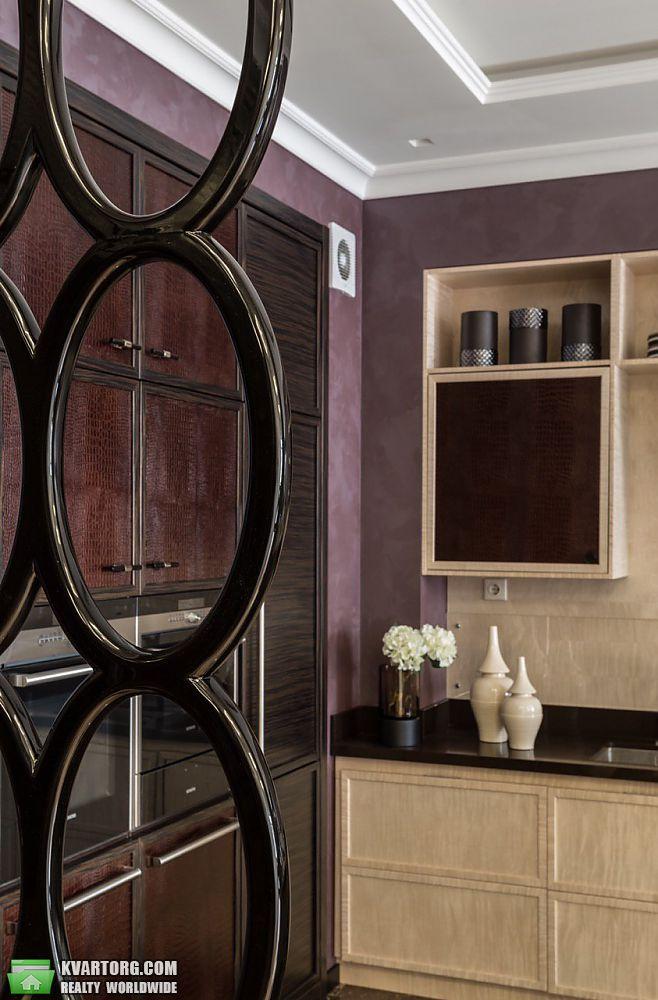 продам 2-комнатную квартиру Днепропетровск, ул.Карла Маркса проспект - Фото 6