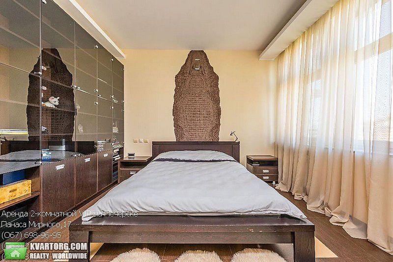 сдам 2-комнатную квартиру Киев, ул. Мирного Панаса 17 - Фото 10