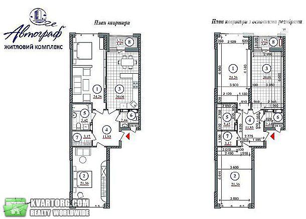 продам 2-комнатную квартиру. Киев, ул. Жмаченко 28. Цена: 89500$  (ID 2027984) - Фото 5