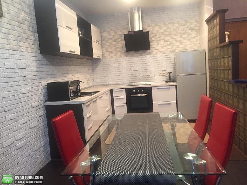 продам 3-комнатную квартиру Днепропетровск, ул.Дзержинского - Фото 1