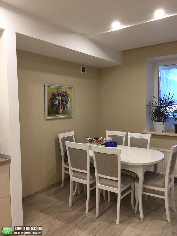 продам 2-комнатную квартиру Днепропетровск, ул. Рабочая - Фото 2