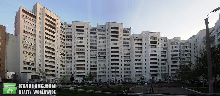 продам 3-комнатную квартиру Харьков, ул.Вернандского 1 - Фото 2