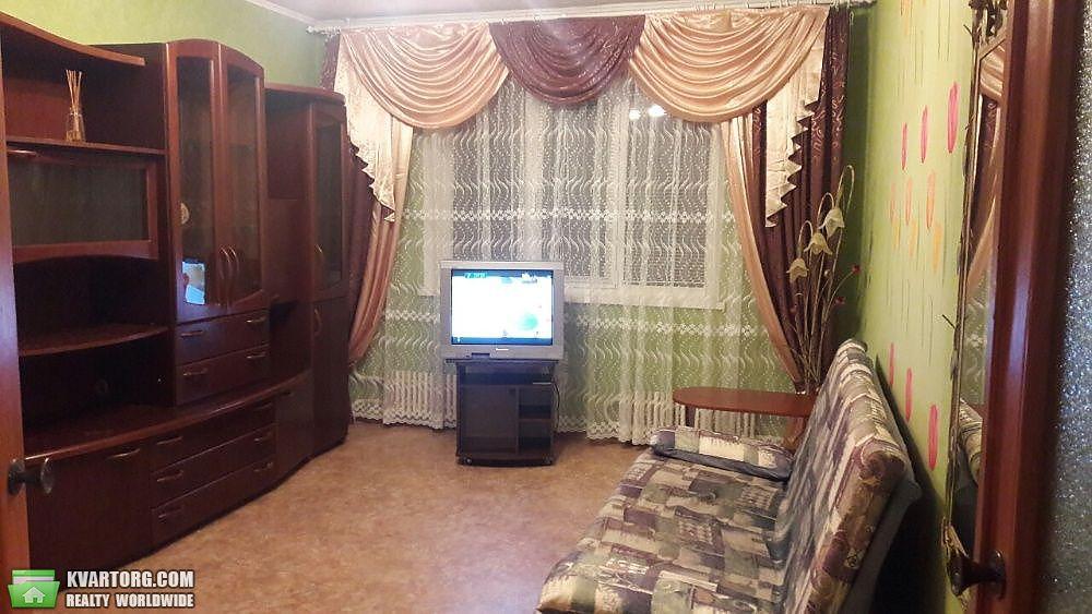 сдам 1-комнатную квартиру Киев, ул.родниковая - Фото 1