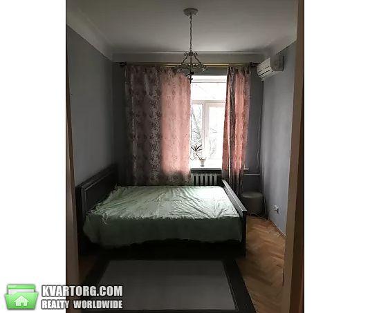 сдам 2-комнатную квартиру Киев, ул.И. Мазепы 11а - Фото 2