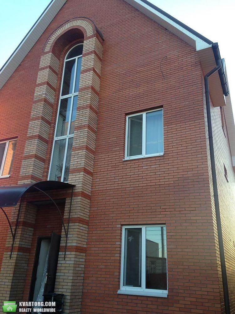 продам дом Днепропетровск, ул.Балтийская - Фото 1