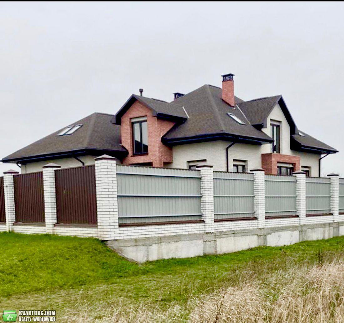 продам дом Днепропетровск, ул.Рабкоровская - Фото 3