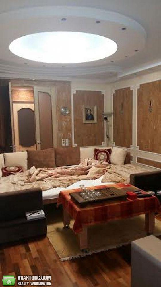 продам 4-комнатную квартиру Днепропетровск, ул.Шевченко - Фото 2
