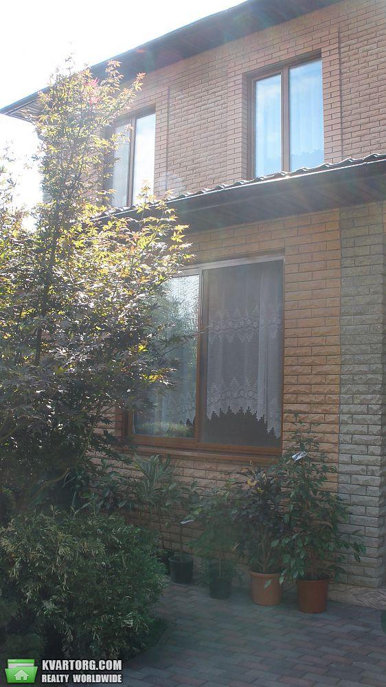 продам дом Днепропетровск, ул.царское село - Фото 7