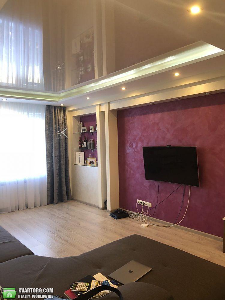 продам 3-комнатную квартиру Днепропетровск, ул.пр. Героев - Фото 1
