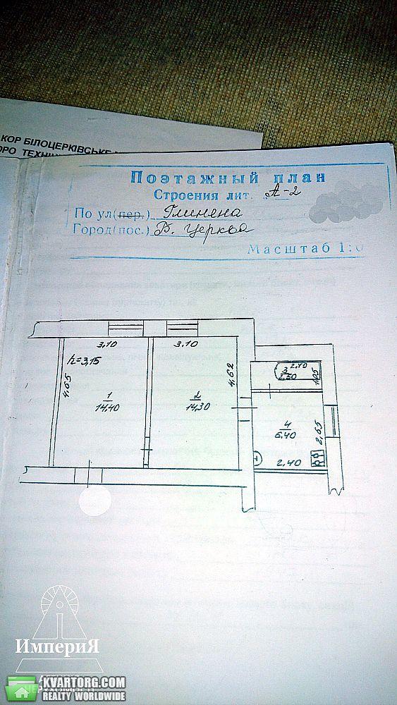 продам 2-комнатную квартиру Киевская обл., ул.Глиняная 15 - Фото 10