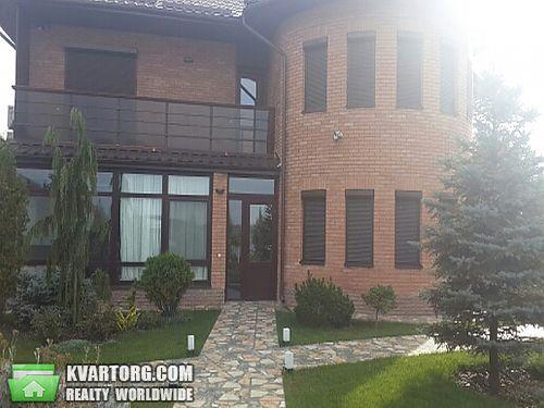продам дом Днепропетровск, ул.александровка - Фото 3
