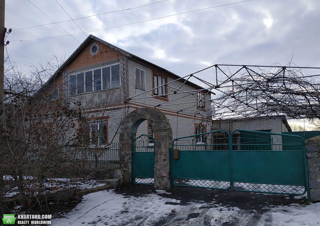 продам дом Полтава, ул.Художняя 5а - Фото 1