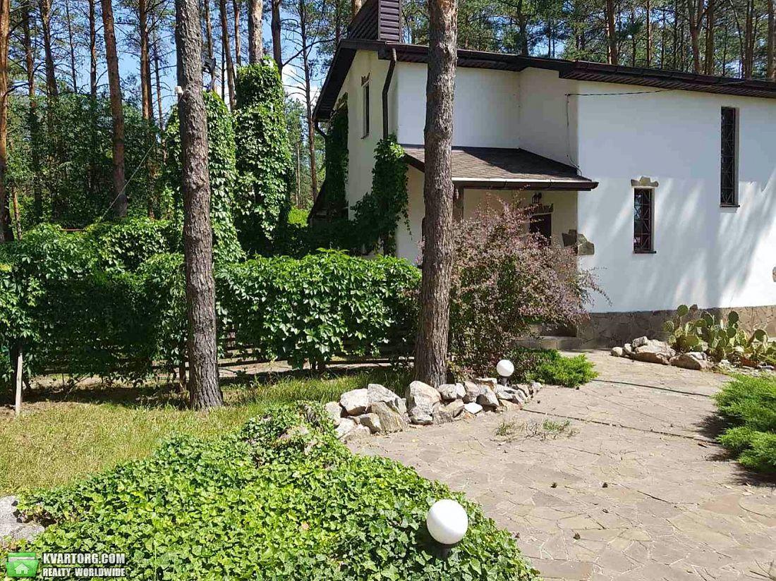 продам дом Днепропетровск, ул. Садовая - Фото 3