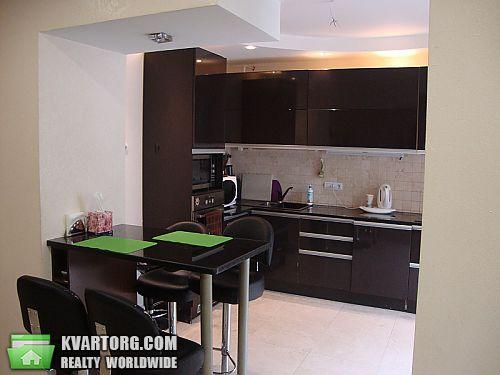 продам 5-комнатную квартиру Днепропетровск, ул.комсомольская - Фото 1