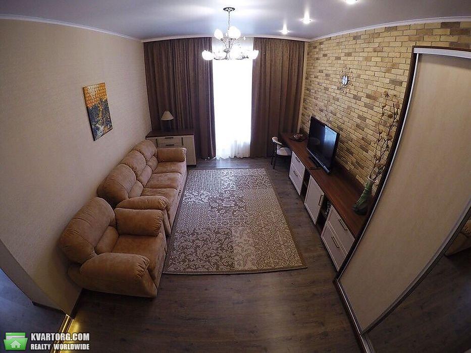 сдам 2-комнатную квартиру Харьков, ул.искусств - Фото 1