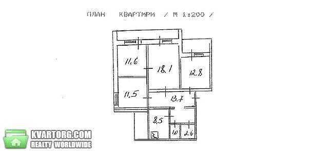 продам 4-комнатную квартиру Киев, ул. Героев Днепра 42 - Фото 2