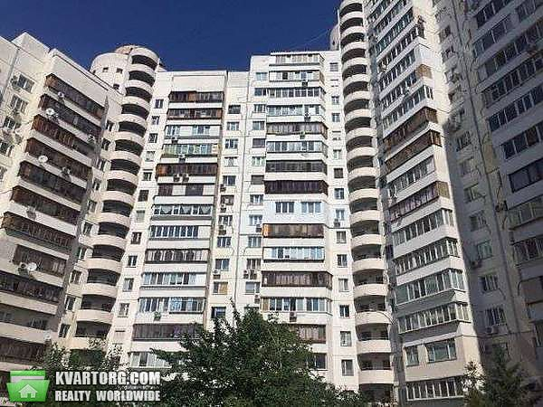 продам 3-комнатную квартиру Киев, ул. Тимошенко 13а - Фото 5