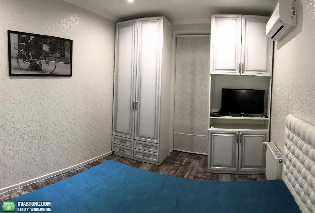 продам 2-комнатную квартиру Днепропетровск, ул.Набережная Ленина - Фото 9