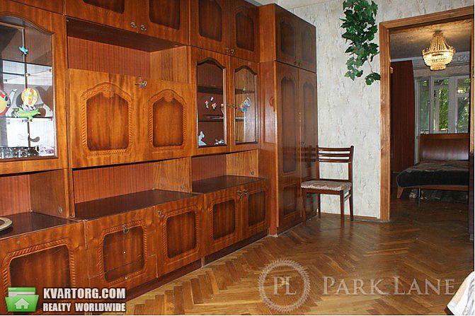 продам 3-комнатную квартиру. Киев, ул. Полярная 11. Цена: 45000$  (ID 1798131) - Фото 1