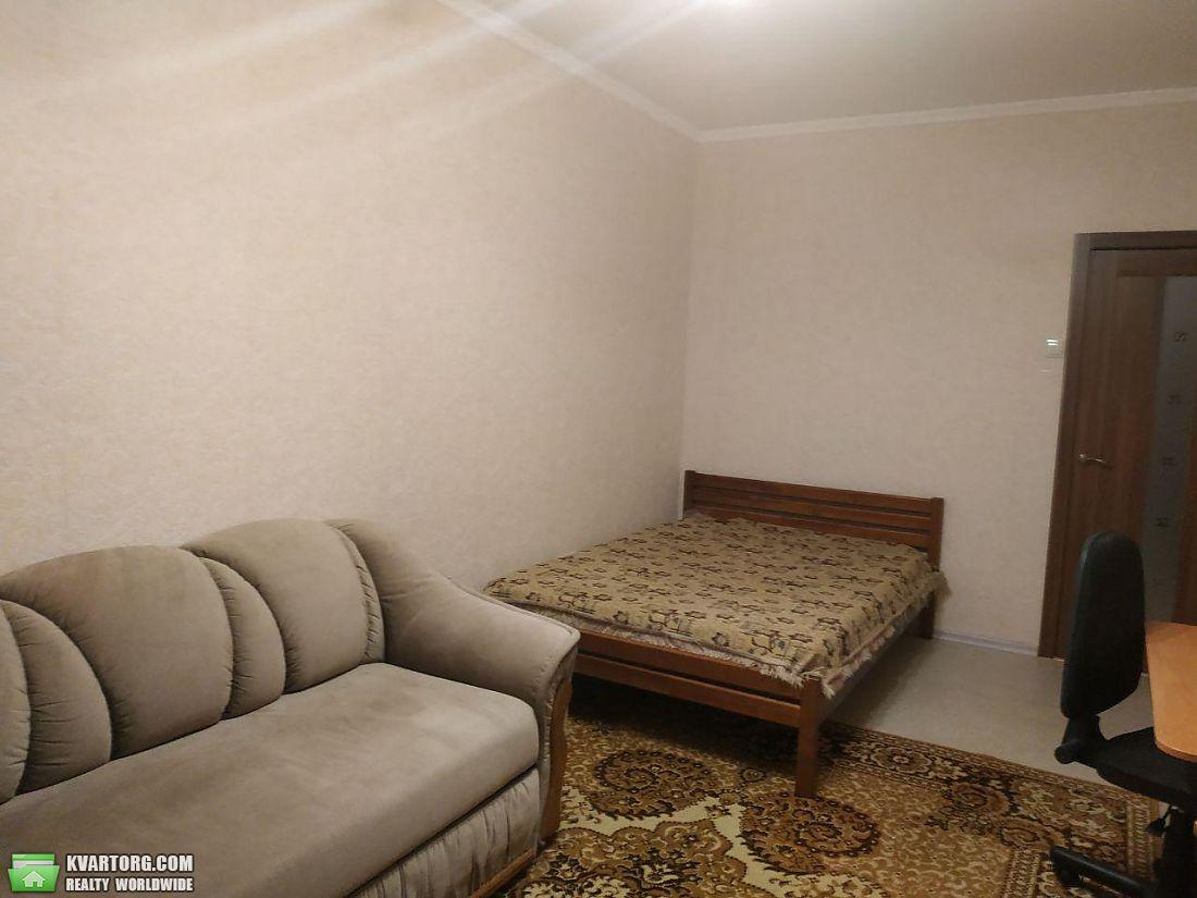 сдам 2-комнатную квартиру Киев, ул. Лобачевского пер 7а - Фото 4