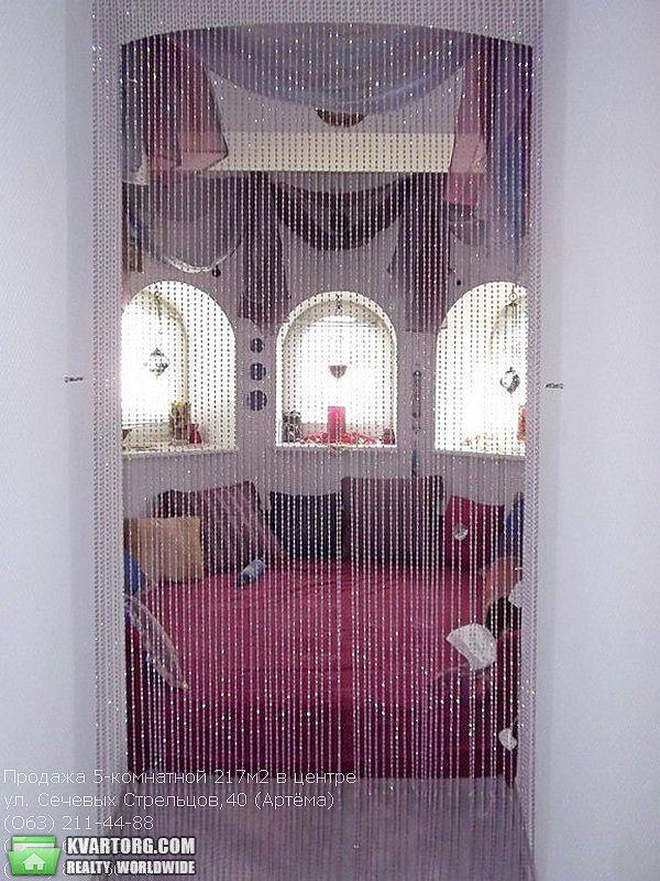 продам 5-комнатную квартиру Киев, ул. Сечевых Стрельцов 40 - Фото 8